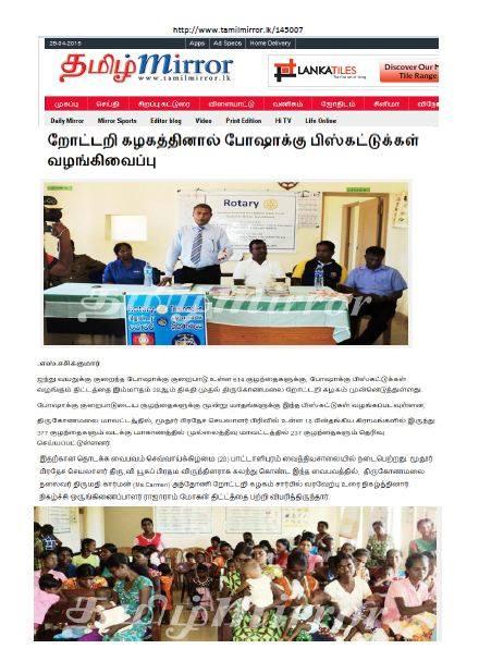 Rotary on Media (12)