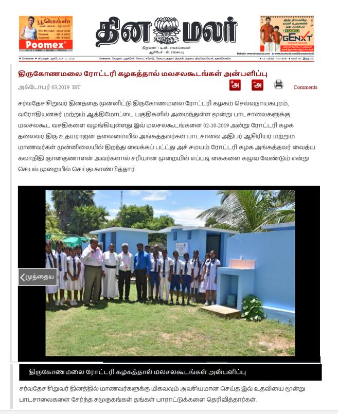 Rotary on Media (18)