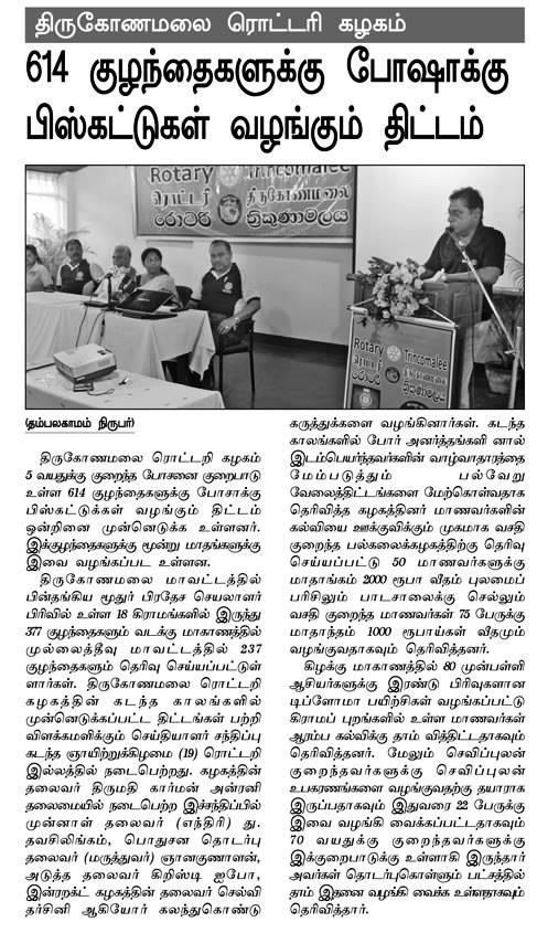 Rotary on Media (19)