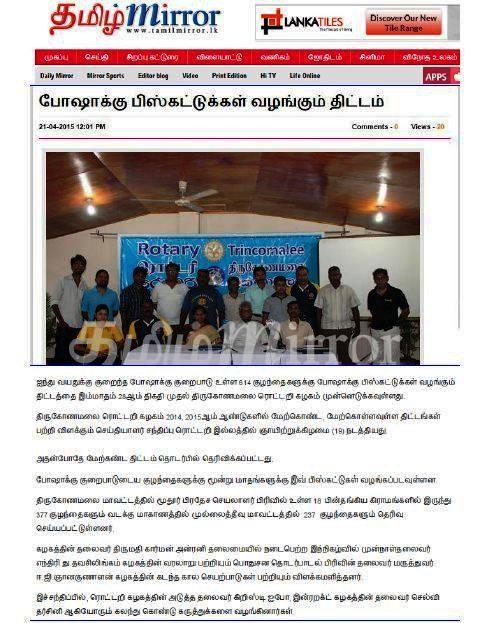 Rotary on Media (241)