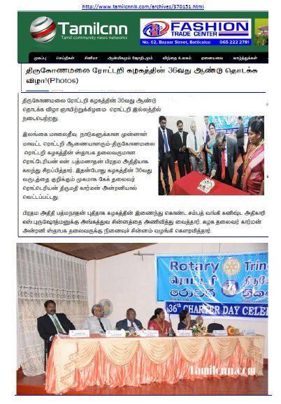 Rotary on Media (26)