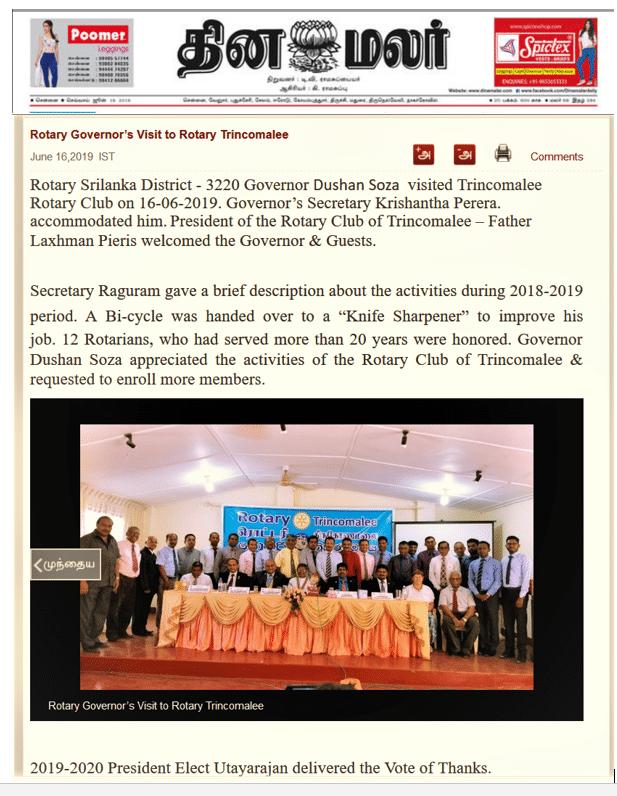 Rotary on Media (6)