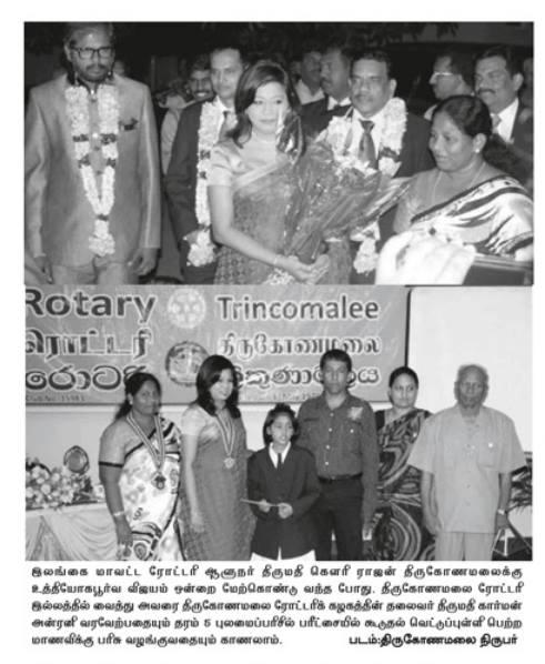 Rotary on Media (60)
