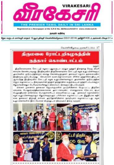 Rotary on Media (7)